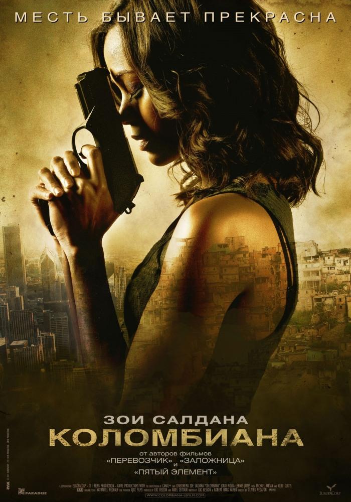 Смотреть онлайн фильмы 2011 2012 в хорошем качестве порно