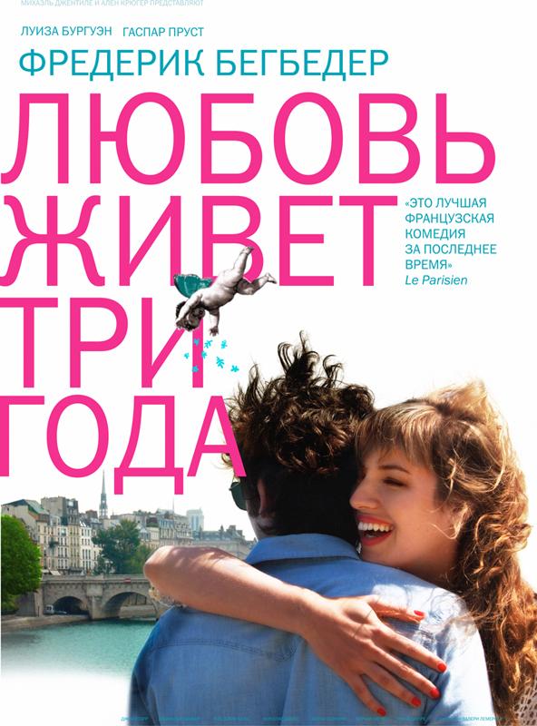 Лучшие комедии про секс 2011г смотреть онлайн бесплатно