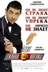 Смотреть Агент Джонни Инглиш онлайн в HD качестве