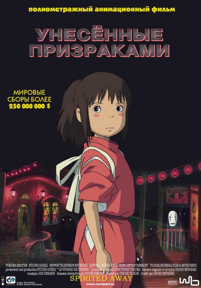 Полнометражный аниме для взрослых эротика