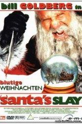Смотреть Санта-киллер онлайн в HD качестве