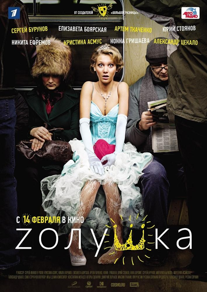 Фильмы онлайн в хорошем качестве русские для взрослых