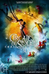 Смотреть Cirque du Soleil: Сказочный мир онлайн в HD качестве