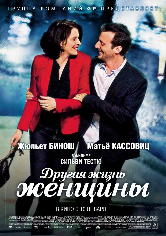 Минет день эротический художественный фильм мужчина и женщина готовила