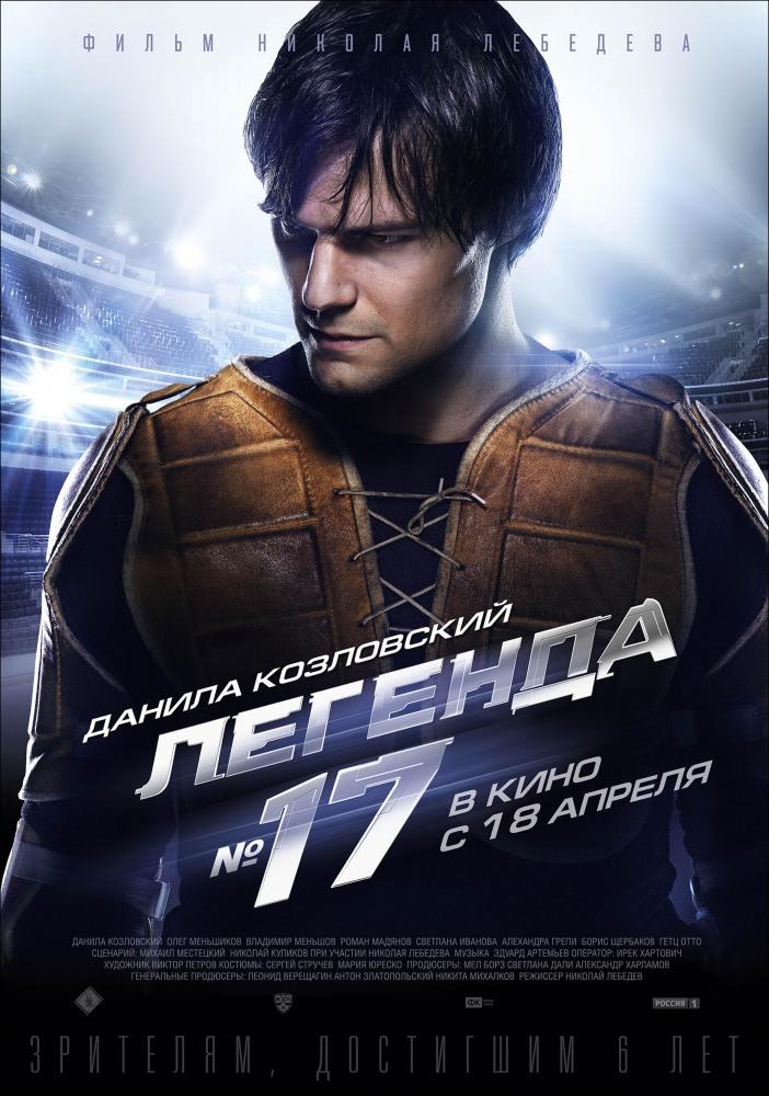 Смотреть фильмы онлайн бесплатно 2012 hd 720 порно россия