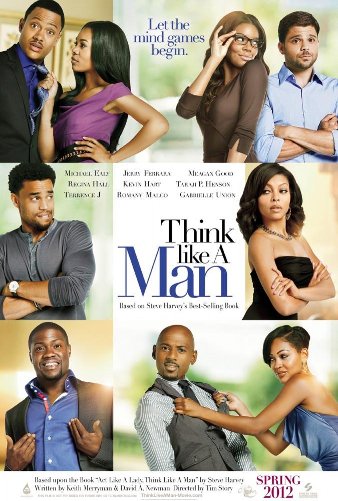 Фильмы для взрослых мужчин