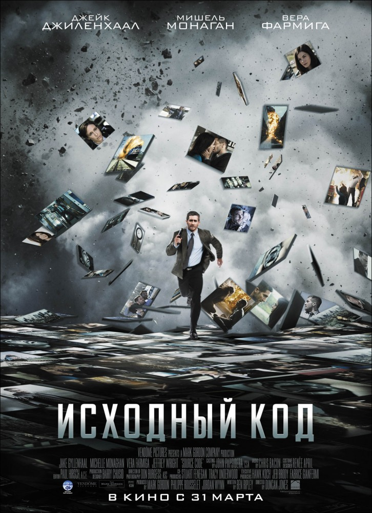Смотреть фильмы онлайн бесплатно в хорошем 2011порно