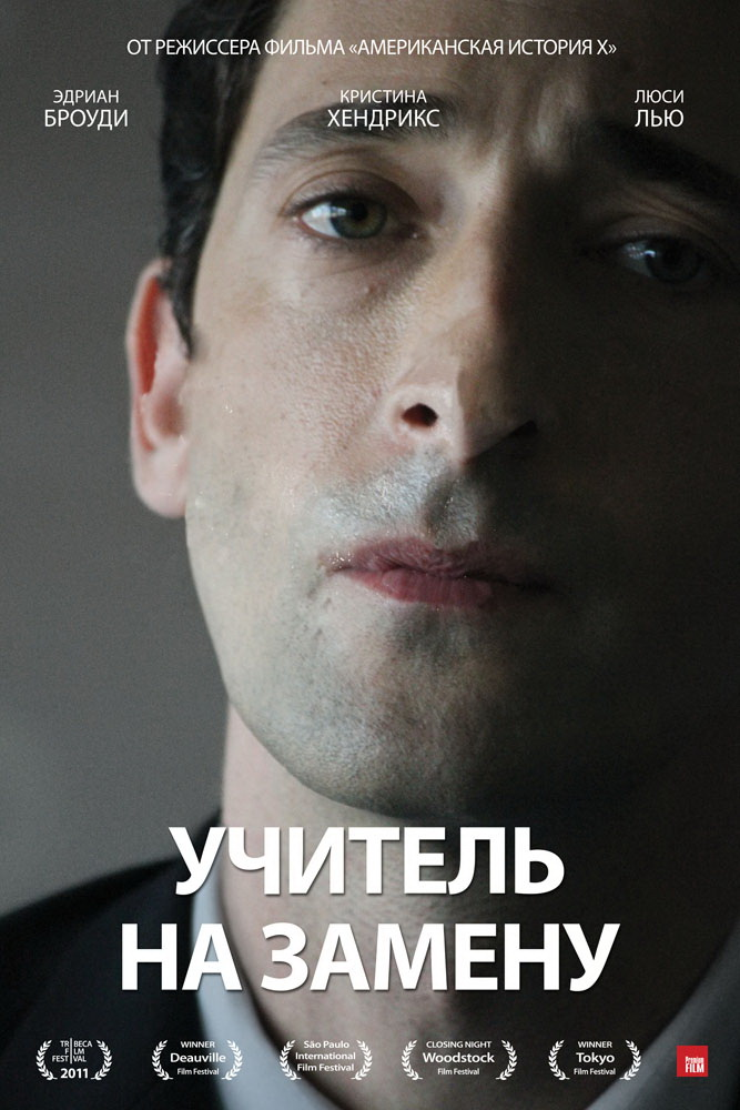 Порно фильмы онлайн бесплатно в хорошем качестве hd 720 2012