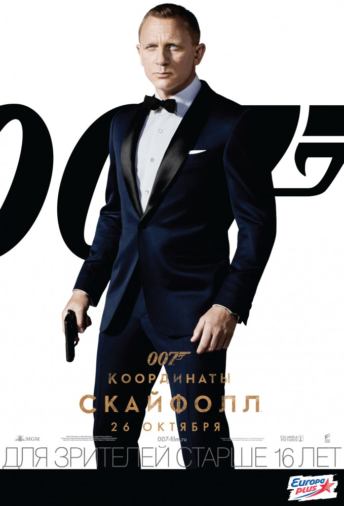 Смотреть фильм онлайн бесплатно в хорошем качестве агент 007 казино врослые игровые и спортивные аттракционы и автоматы