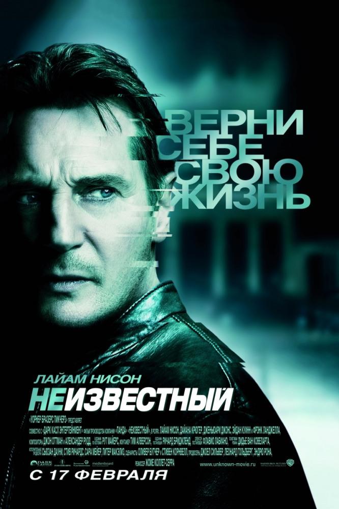 Смотреть фильмы онлайн 2011порно