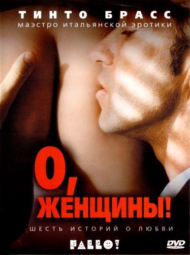 sm-eroticheskiy-film-v-horoshem-kachestve-trahayutsya