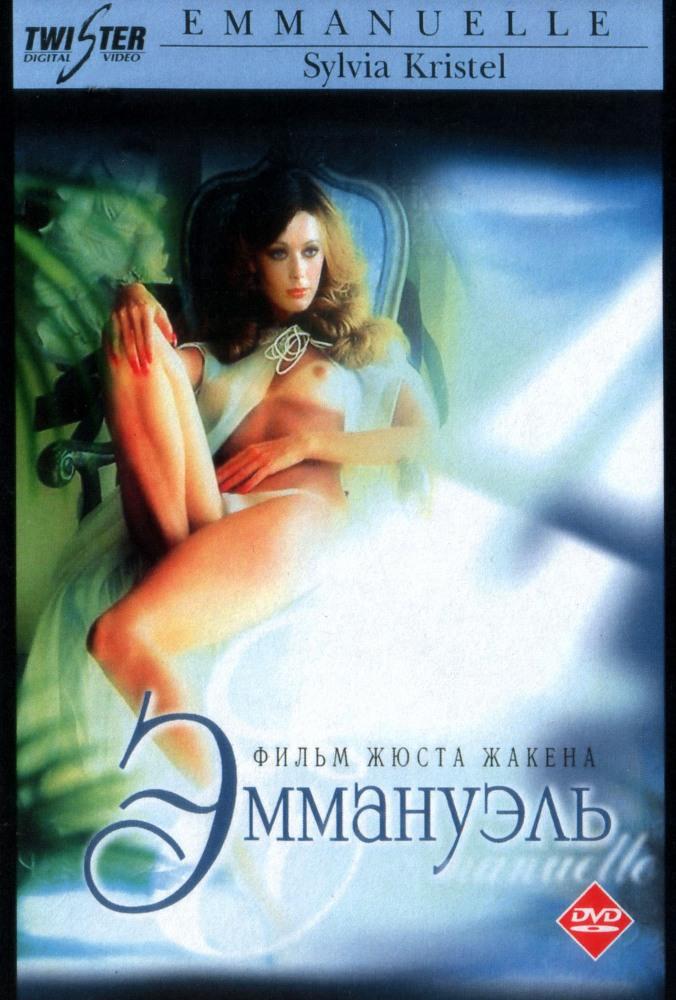 Эрочитеский порно фильм смотреть онлайн в full hd качестве