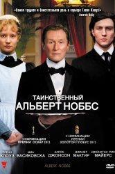 Смотреть Таинственный Альберт Ноббс онлайн в HD качестве