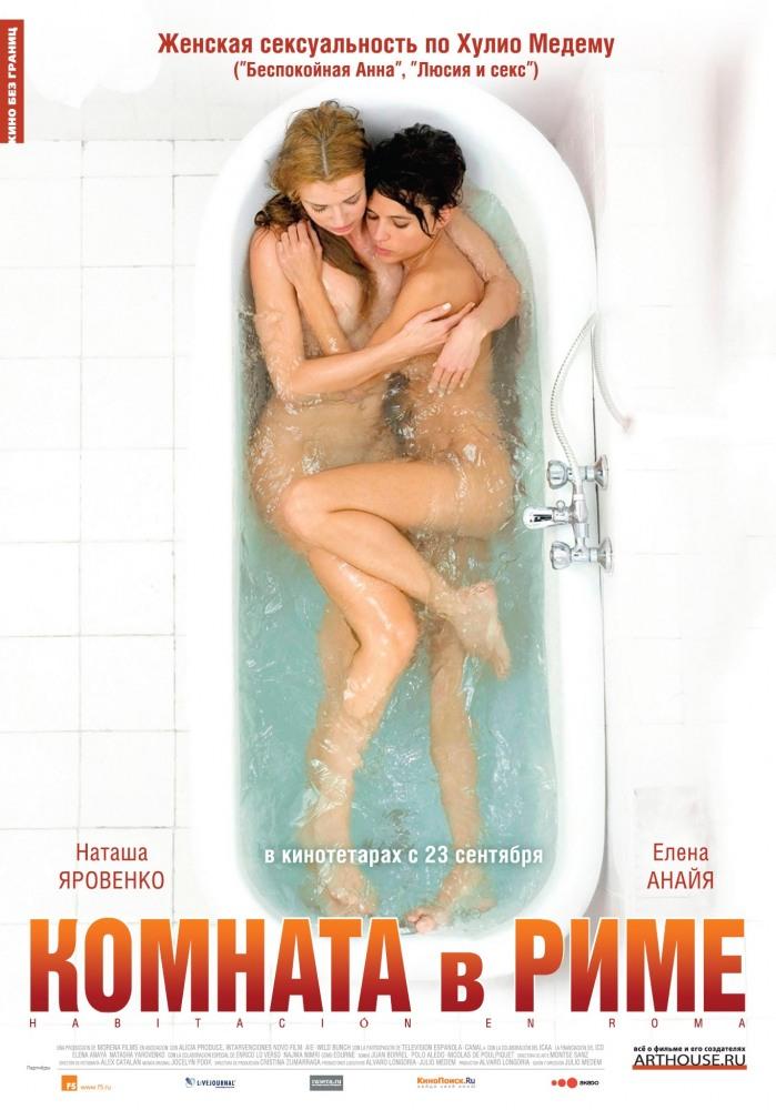 Порнография 2009 смотреть фильм
