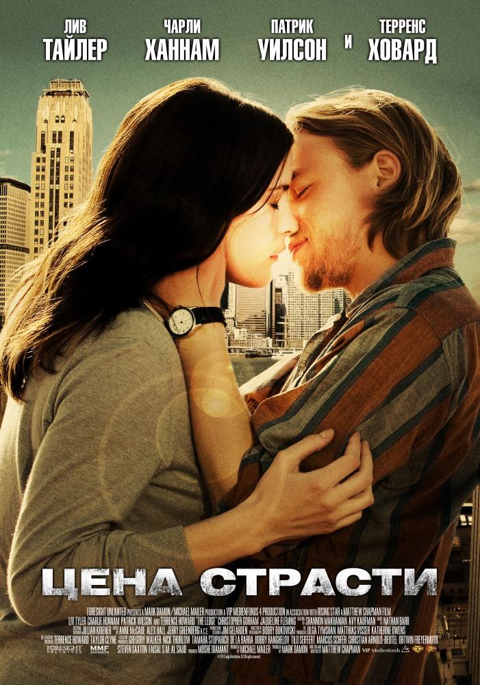 Смотреть онлайн страстный фильм про геев