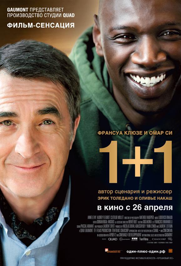 Онлайн фильмы смотреть бесплатно 2011порно