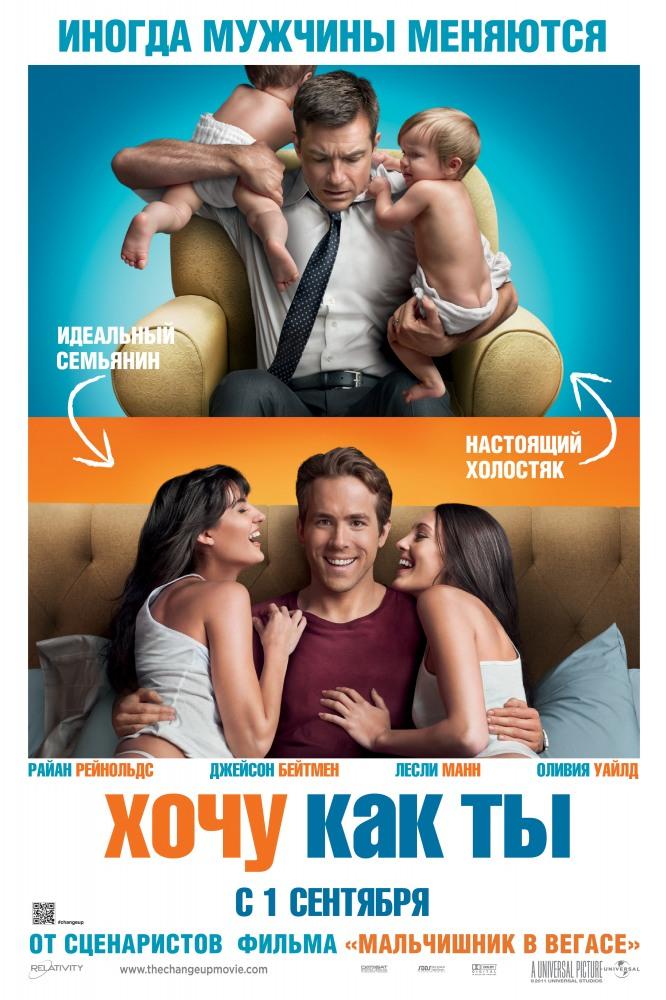 Смотреть фильм секс по дружбе с украинским переводом