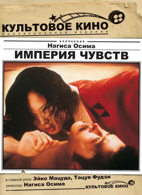 Секс рускои смотреть на нанбе