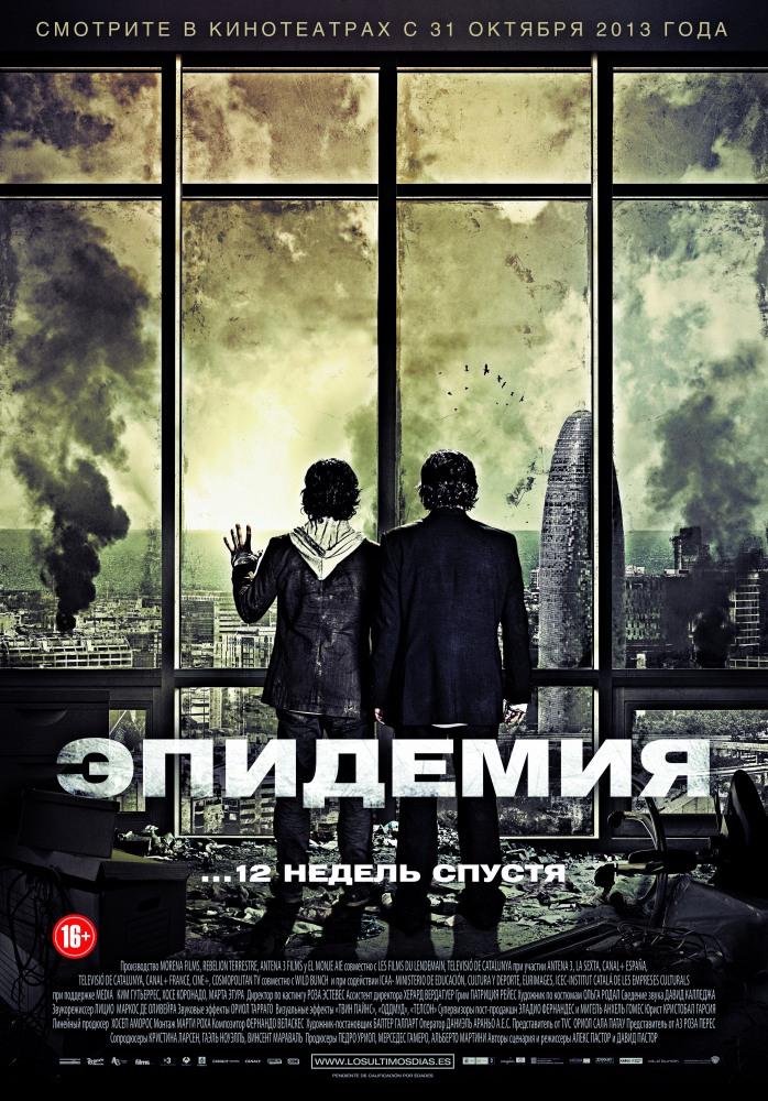 Смотреть онлайн фильм нимфаманка1