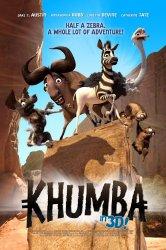 Смотреть Кумба онлайн в HD качестве