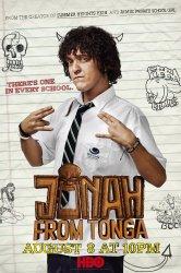 Смотреть Джона с острова Тонга онлайн в HD качестве