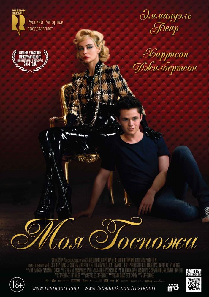 Смотреть фильмы онлайн для взрослых отличном качестве с русским переводом, зрелую