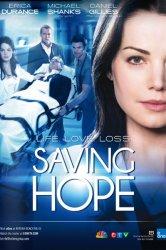 Смотреть В надежде на спасение онлайн в HD качестве