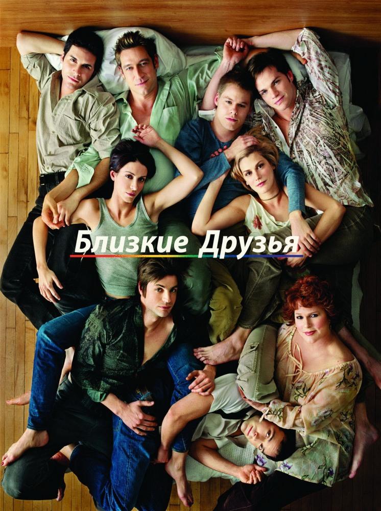 Русские геи мальчики порно