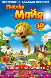 Смотреть Пчёлка Майя онлайн в HD качестве