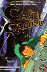 Смотреть Люпен III: Замок Калиостро онлайн в HD качестве
