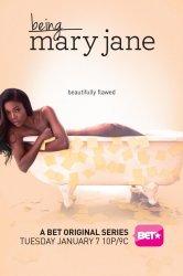 Смотреть Быть Мэри Джейн онлайн в HD качестве