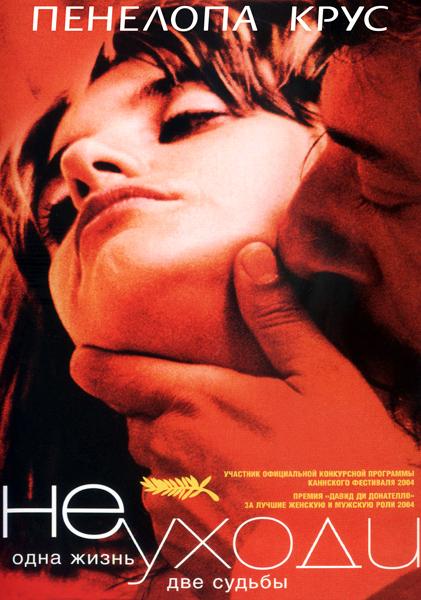 film-s-penelopoy-kruz-smotret-onlayn-erotika