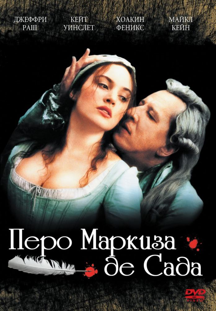 Смотреть самый сексуальный фильм в хорошем качестве