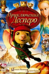 Смотреть Приключения Десперо онлайн в HD качестве