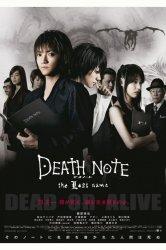 Смотреть Тетрадь смерти 2 онлайн в HD качестве