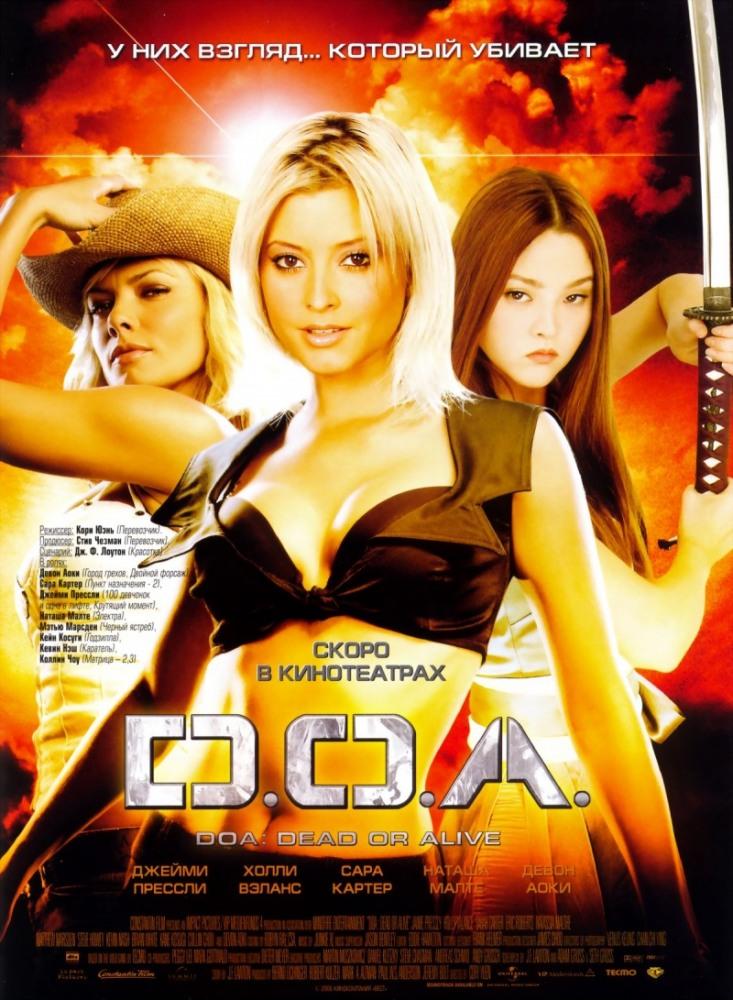 Смотреть фильмы онлайн бесплатно порно сериал бойцы