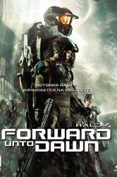 Смотреть Halo 4: Идущий к рассвету онлайн в HD качестве
