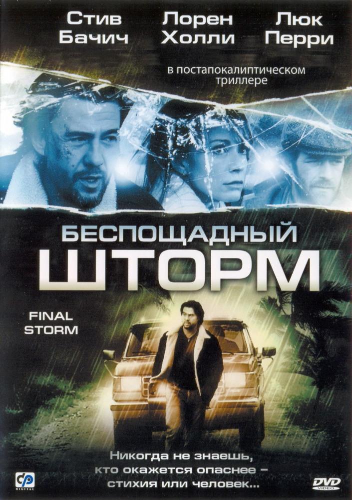Смотреть не знаю что онлайн, порно огромных сисек русские порно
