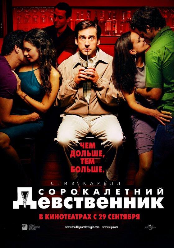 Фильмы 2011 порнуха смотреть