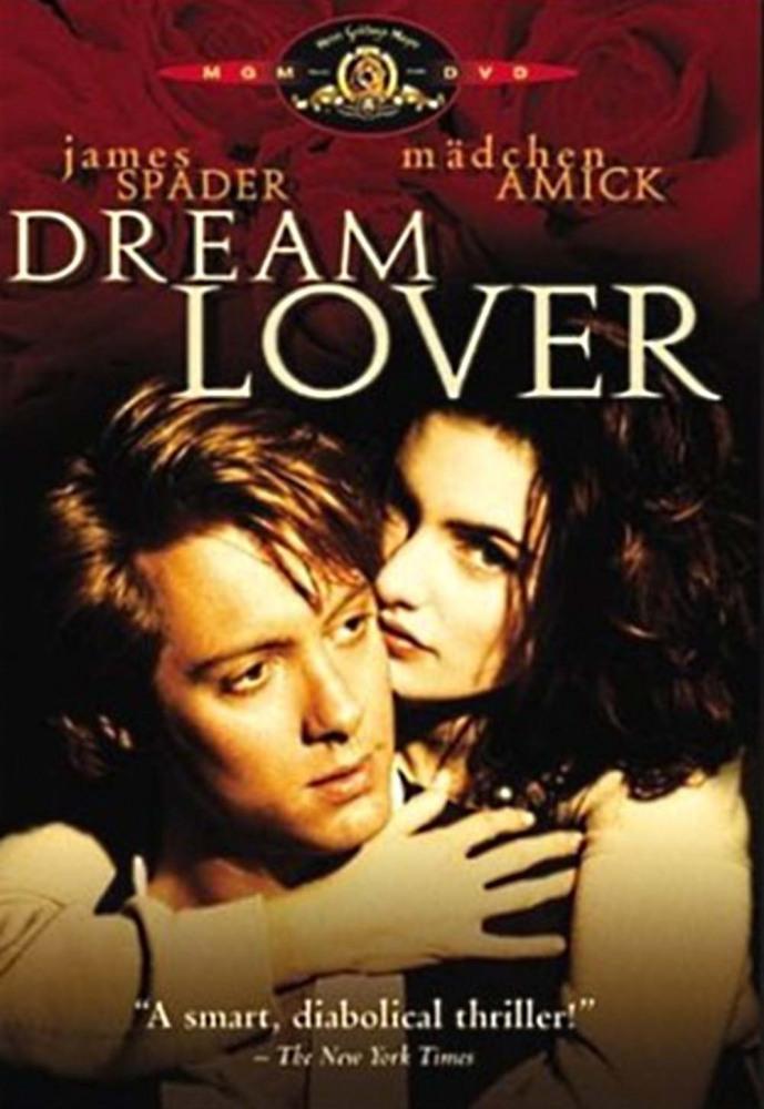Филм секс и любовь