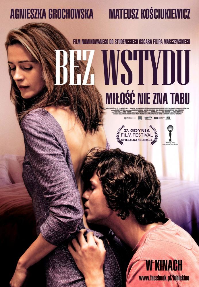 Фильм про любовь страсть и секс смотреть онлайн бесплатно