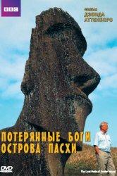 Смотреть BBC: Потерянные Боги Острова Пасхи онлайн в HD качестве