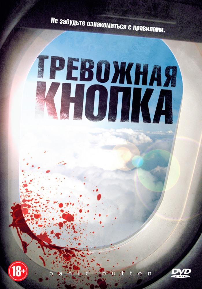 Русское пикап смотреть айпад, вдвоем прут домашнее кричит