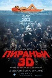 Смотреть Пираньи 3D онлайн в HD качестве