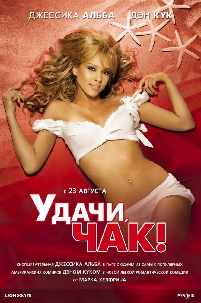 Смотреть секс онлайн с английского на русский