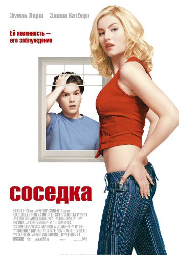 erotika-film-sosedka
