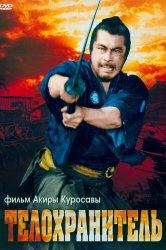 азиатские фильмы про боевые искусства смотреть онлайн