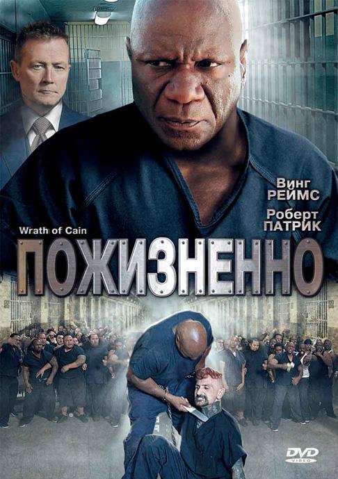 Next Следующий все серии 1 2 3 Сезон фильм в HD 720