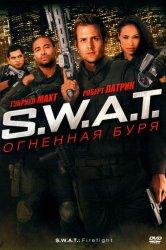 Смотреть S.W.A.T.: Огненная буря онлайн в HD качестве
