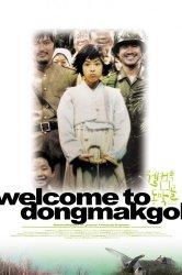 Смотреть Добро пожаловать в Донгмакгол онлайн в HD качестве